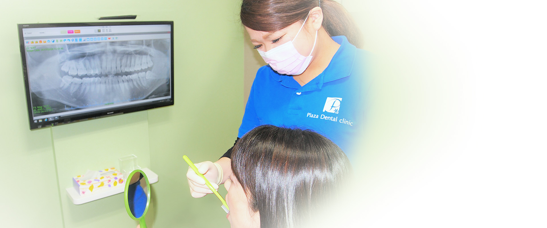 プラザ歯科